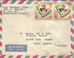 SAUDI ARABIA     AIRMAIL COVER   TO PAKISTAN. - Saoedi-Arabië