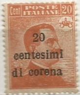 """Trento E Trieste - Michetti C.20 Soprastampa """"corEna"""" Anziché """"corOna"""" - *tl- Non Catalogato - Merano"""