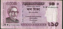 Bangladesh 1 Biljet Van 10 Taka Uit 2015 Gebruikt (3217) - Bangladesh