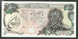IRAN., 500 RIALS. PROVISIONAL ISSUE TYPE 3. OVERPRINT D ON P104d. W/OBVERSE 2. Pick 124d. UNC / NEUF - Iran