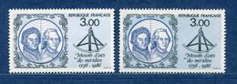 ⭐ France - Variété - YT N° 2428 - Couleurs - Pétouilles - Neuf Sans Charnière - 1986 ⭐ - Varieties: 1980-89 Mint/hinged