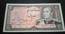IRAN.,  20 RIALS. ND(1974/79). SHAH PALAVI , TYPE VIII. SIGN.16., Pick 100a. UNC - Iran