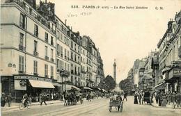 Paris * 4ème * La Rue St Antoine * Le Café BIARD - Arrondissement: 04