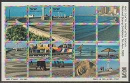 Israel 1983 Mi Nr. Block 25  ** Postfrisch  ( D3786 )günstige Versandkosten - Blocs-feuillets
