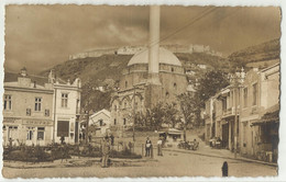 Kosovo Prizren - Market Shop SINGER , Mosque Islam, Castle , Used 1933 - Kosovo