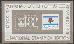 Israel 1982 Mi Nr. Block 22  ** Postfrisch  ( D3794 )günstige Versandkosten - Blocs-feuillets