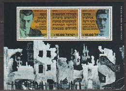 Israel 1983 Mi Nr. Block 24  ** Postfrisch  ( D3795 )günstige Versandkosten - Blocs-feuillets