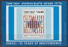 Israel 1983 Mi Nr. Block 23  ** Postfrisch  ( D3802 )günstige Versandkosten - Blocs-feuillets