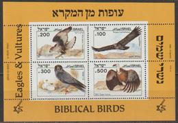 Israel 1985 Mi Nr. Block 27  ** Postfrisch  ( D3813 )günstige Versandkosten - Blocs-feuillets
