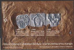 Israel 1985 Mi Nr. Block 30  ** Postfrisch  ( D3814 )günstige Versandkosten - Blocs-feuillets