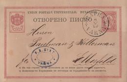 INTERO POSTALE BULGARIA 1888 (RY745 - Covers & Documents