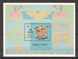 CC043 GAMBIA PETS ROYAL DOGS 1BL MNH - Dogs