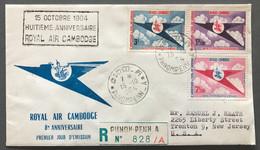Cambodge - FDC - Anniversaire AIR CAMBODGE - TAD Phnom - Penh - A Pour Les USA 15.10.1964 - (W1287) - Cambodja