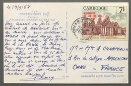 Cambodge Millenaire Du Banteay Srei 1967 Sur Carte Potale - (W1306) - Cambodja