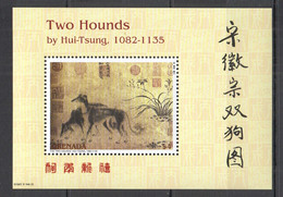 CC057 GRENADA ART PAINTINGS HUI-TSUNG TWO HOUNDS FAUNA PETS DOGS 1BL MNH - Dogs