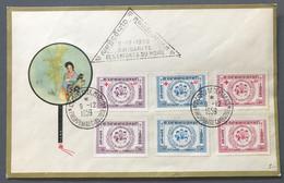 Cambodge - FDC - SOLIDARITE DES ENFANTS DU MONDE - 9.12.1959 - (W1321) - Cambodja