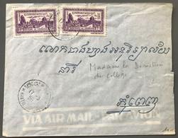 Cambodge Divers Sur Enveloppe De Kratie 17.3.1956 - (W1334) - Cambodja