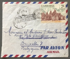 """Cambodge Enveloppe Pour Bruxelles, Belgique - Griffe Bilingue """"Trouvé à La Boite"""" - (W1341) - Cambodja"""