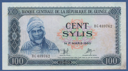 GUINEA - P.26 – 100 Sylis 1980 AUNC Serie BG489762 - Guinea