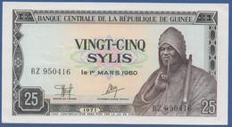 GUINEA - P.17 – 25 Sylis 1971 AUNC Serie BZ950416 - Guinea