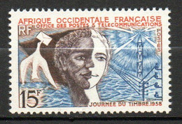 Col23 AOF Afrique  N° 66 Neuf XX MNH Cote 2,25 Euro - Unused Stamps