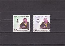 Arabia Saudi Nº 485 Al 486 - Saoedi-Arabië