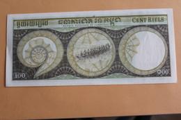 900 100 Cent Riels - Kambodscha