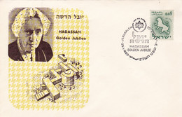 HADASSAH GOLDEN JUBILEE, HÔPITAL HOSPITAL. ISRAEL SPC 25.1.1962 JERUSALEM.- LILHU - Otros