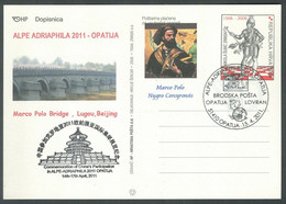 Croatia, 2011-04-15, Alpe Adria Opatija, Ship Post, China, Marco Polo, Special Card - Croacia