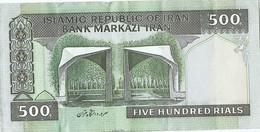 Iran1 Biljet Van 5oo Rials Gebruikt (3223) - Iran