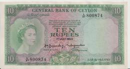 CEYLON P. 55 10 R 1953 AUNC - Sri Lanka