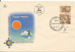 Israel FDC 21-8-1956 SAS Airlines System With Nice Cachet And Tab - FDC