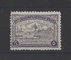 ARABIE SAOUDITE. YT   N° 124  Neuf **   1945 - Saoedi-Arabië