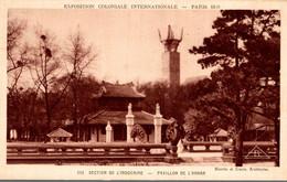 75 PARIS 1931 EXPOSITION COLONIALE INTERNATIONALE SECTION DE L'INDOCHINE PAVILLON DE L'ANNAM - Exposiciones