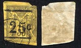 Colonie Française, Tahiti N°1 Oblitéré, Qualité Beau- - Used Stamps