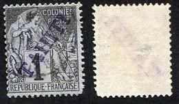 Colonie Française, Tahiti N°7 Oblitéré, Qualité Beau - Used Stamps