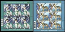 Belarus, 2021 , Service Dogs, Custom, 2 Sheets - Dogs