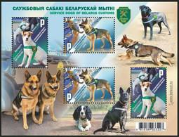 Belarus, 2021 , Service Dogs, Custom, Block - Dogs