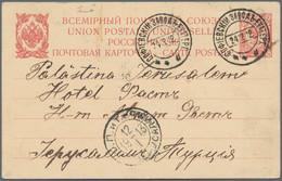 Holyland: 1898/1914, Turkish/russian/austrian/french/german P.o. On Ppc And Stationery Pmkd. Haifa ( - Palestina