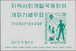 Korea-Süd: 1961, Development Souvenir Sheet, Lot Of 1000 Pieces Mint Never Hinged. Michel Block 162 - Korea, South