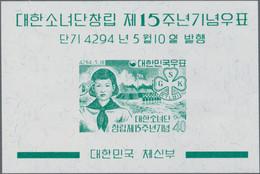 Korea-Süd: 1961, Scouts Souvenir Sheet, Lot Of 400 Pieces Mint Never Hinged. Michel Block 163 (400), - Korea, South