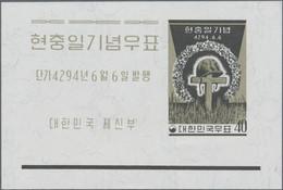 Korea-Süd: 1961, Commemoration Day Souvenir Sheet, Lot Of 800 Pieces Mint Never Hinged. Michel Block - Korea, South