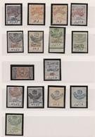 Saudi-Arabien - Nedschd: 1925/26, Overprints On Railway Fiscals Of Hejaz (24) Resp. Ornaments And Or - Saudi Arabia