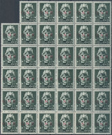 """Italien: 1944, Republika Sociale """"G.N.R."""" Issue 15 C. Greenish Grey 480 Stamps Mint Never Hinged Str - Collections"""