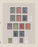 Liechtenstein: 1912/1999, Sehr Saubere Postfrische überkomplette Sammlung Mit U.a. Mi.-Nr. 3yb, Viel - Verzamelingen
