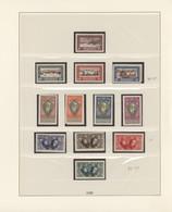Liechtenstein: 1912/2020, Umfassende Sammlung In Sechs Alben Sowie Zusätzlich Die Jahrbücher 2014-20 - Verzamelingen