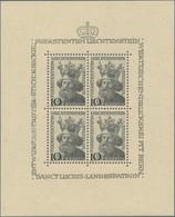 Liechtenstein: 1946, Hl. Lazius, Fünf Kleinbogen á Vier Marken, Tadellos Postfrisch, Michel 1750,- € - Collections