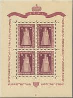 Liechtenstein: 1947, Madonna Von Dux, Je Drei Kleinbogen Zu Je Vier Werten Platte A, B Und C, Insges - Collections