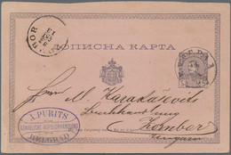 Serbien - Ganzsachen: 1873/1912, Assortment Of Apprx. 106 (mainly Unused) Stationeries, Mainly Cards - Serbia