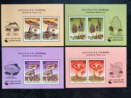 TIMBRE Corée Du Sud Mushroom Series 4 Blocs ** 1994 (14) - Korea, South